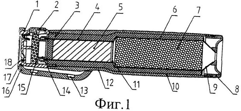 Схема конструкции модуля огнетушащего вещества