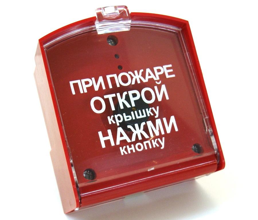 Кнопка пожарной сигнализации ручного типа управления