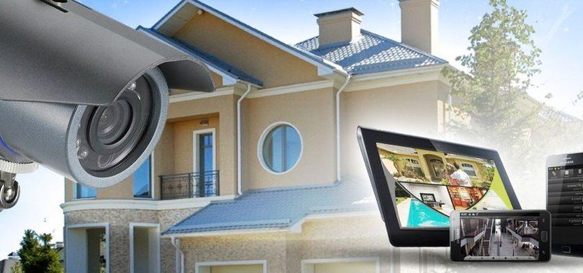 Системы видеонаблюдения и охранно-пожарной сигнализации