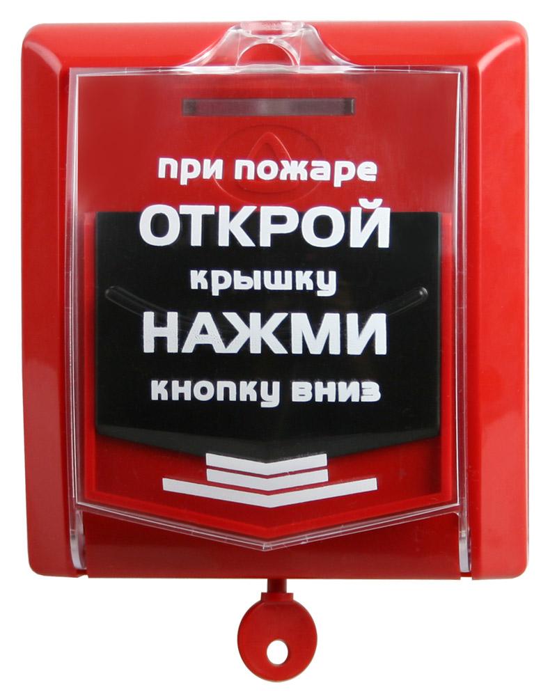 ручные извещатели пожарной сигнализации