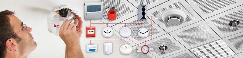 установить пожарную сигнализацию