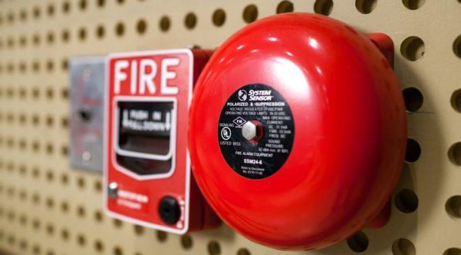 беспроводная пожарная сигнализация